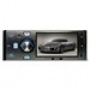 Автомагнитола DVD Digital DCA-AVB4000R